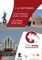 Wiki Loves Monuments Poster - Cameroon 2013 draft (en) - pdf.pdf