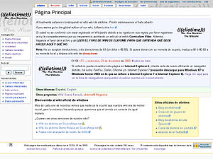 MediaWiki - A screenshot of a wiki using MediaWiki with a customized skin