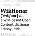 Wiktionar-logo.png