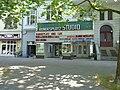 Wilmersdorf Bundesplatz Studio.jpg