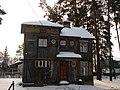 Winter day in Druvciems - panoramio (9).jpg