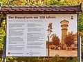 Wittenberge Wasserturm-06.jpg