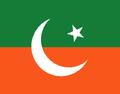 World Muslim League Flag.png