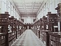 Wren Library, Trinity College, Cambridge University.jpg