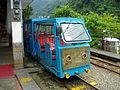 Wulai Platform Car 01.JPG