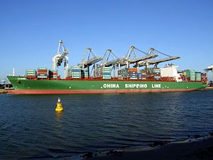 Xin Beijing IMO 9314246 p4, at the Amazone harbour, Port of Rotterdam, Holland 01-Jan-2008.jpg