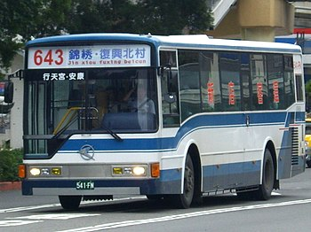 XindianBus 541FN Front.jpg