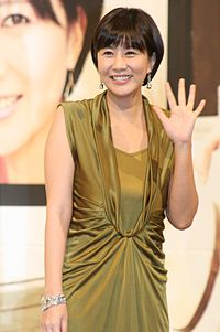 Yang Jung-Ah.jpg