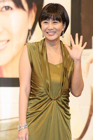Yang Jung-a - Image: Yang Jung Ah