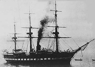 Self-Strengthening Movement - Chinese warship Yangwu, built at the Fuzhou Arsenal in 1872.