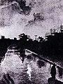 Yaohua 1927.jpg