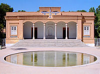 The Zoroastrian fire temple, Yazd, Iran.