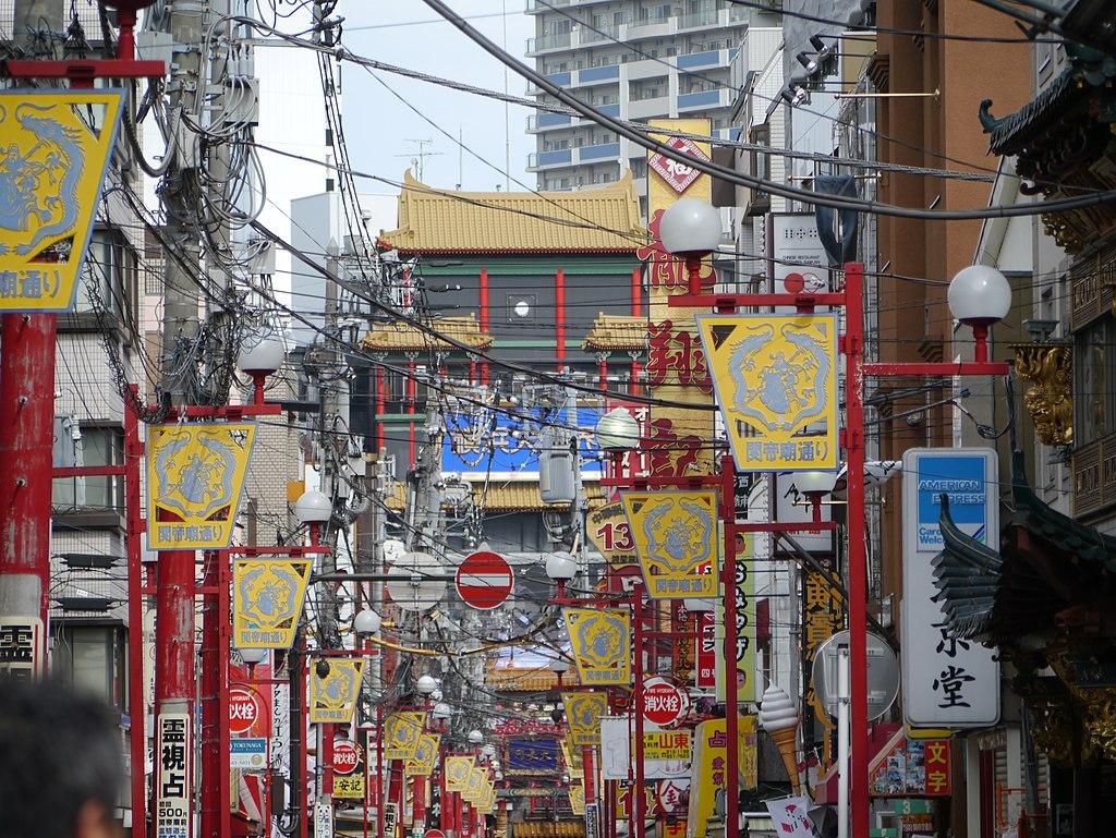 Yokohama Chinatown 25