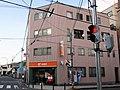 Yokohama Hoshikawa Post office.jpg