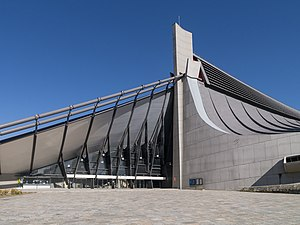 2015 FIVB Volleyball Men's World Cup - Image: Yoyogi National First Gymnasium 04