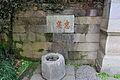Yue Fei Temple, 2015-03-22 33.jpg