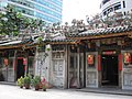 Yueh Hai Ching Temple 12, Mar 06.JPG
