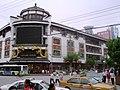 Yuyuan Tourist Mart (3).jpg