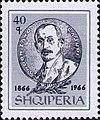 Zako 1966 Albania stamp.jpg