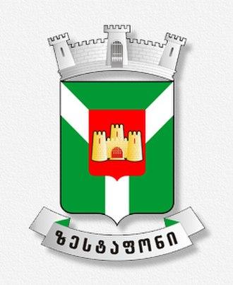 Zestafoni Municipality - Image: Zestafonis gerbi