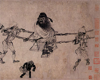 Ghosts in Chinese culture - An image of Zhong Kui, the vanquisher of ghosts and evil beings, painted sometime before 1304 A.D. by Gong Kai.