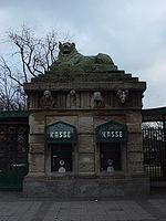 Hardenberger entrance