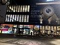 Zurich Film Festival (Sihlcity) (Ank Kumar Infosys) 02.jpg