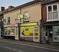 """Wongs Kitchen"" Claycross (6104179702).jpg"