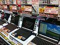 $1 Netbooks.jpg