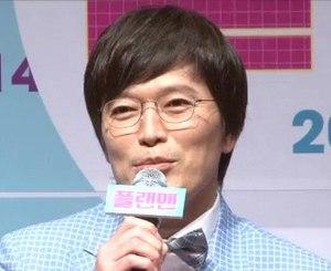 Jung Jae-young - Image: (플랜맨)제작보고회 영상 (정재영)