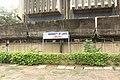 (Photo-walk Nigeria), UNILAG library ,.jpg