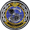 (U330) Мелітополь-1.png