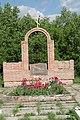 «Братська могила радянських воїнів та військовополонених», охор. № 2.4.1035 – 2.5.8.jpg