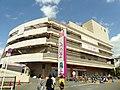 ÆON Higashi-Kishiwada.jpg