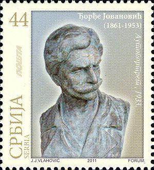 Đorđe Jovanović - Đorđe Jovanović on a 2011 Serbian stamp