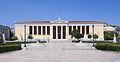 Πανεπιστήμιο Αθηνών 1227.jpg