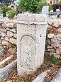 Ρωμαϊκή Αγορά Αθηνών 3276.jpg