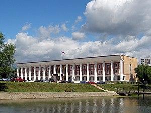 Chekhov, Moscow Oblast - Chekhovsky District Administration building in Chekhov