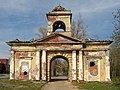 Александровские ворота01.jpg