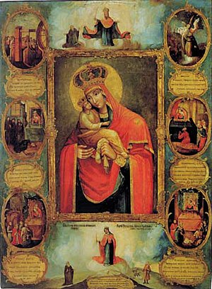 Titles of Mary - Theotokos of Pochayiv