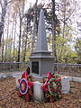 Братская могила Кыштым2.JPG