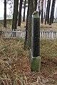 Братська могила радянських воїнів. с. Коростелівка 05.JPG