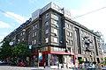Будинок житловий, в якому мешкала Грінченко М., Київ Ярославів Вал вул., 19.JPG