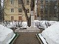 Бушуеву памятник.jpg