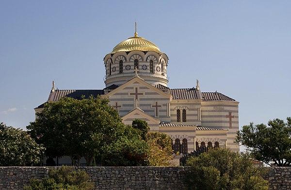 Володимирський собор в Херсонесі, Севастополь, © Сергій Зисько, ліцензія CC-BY-SA-4.0