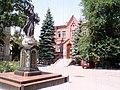 Вул. Університетська, 8 на честь 2000–ліття Різдва Христова.jpg