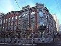 Губернское казначейство и казенная палата; Саратов.jpg
