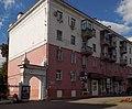 Дом жилой Курск ул Ленина 90 (фото 1).jpg