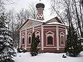 Донской монастырь - panoramio (7).jpg