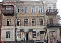 Доходный дом (здание консульства Уругвая) на ул. Суворова, 4 (Rostov-on-Don).jpg
